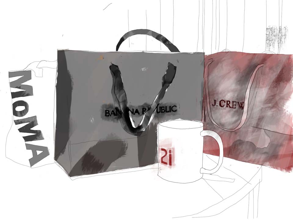 U2i mug