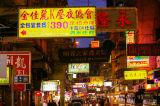 Hong Kong-4202cp