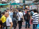 Hong Kong-8689cp