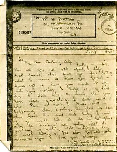 WW II Timeline Jul 1943