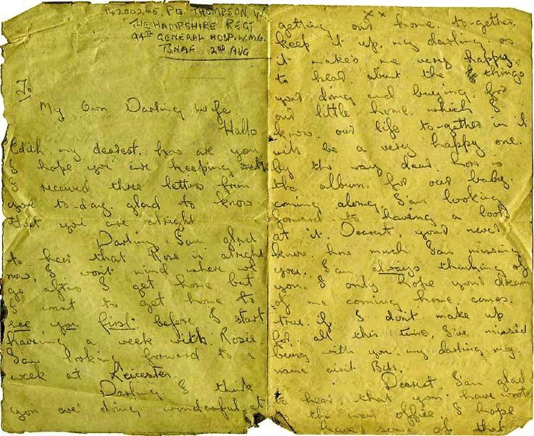WW II Timeline Aug 1943