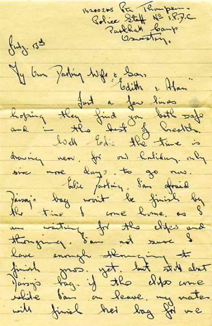 Timeline Jul 1945