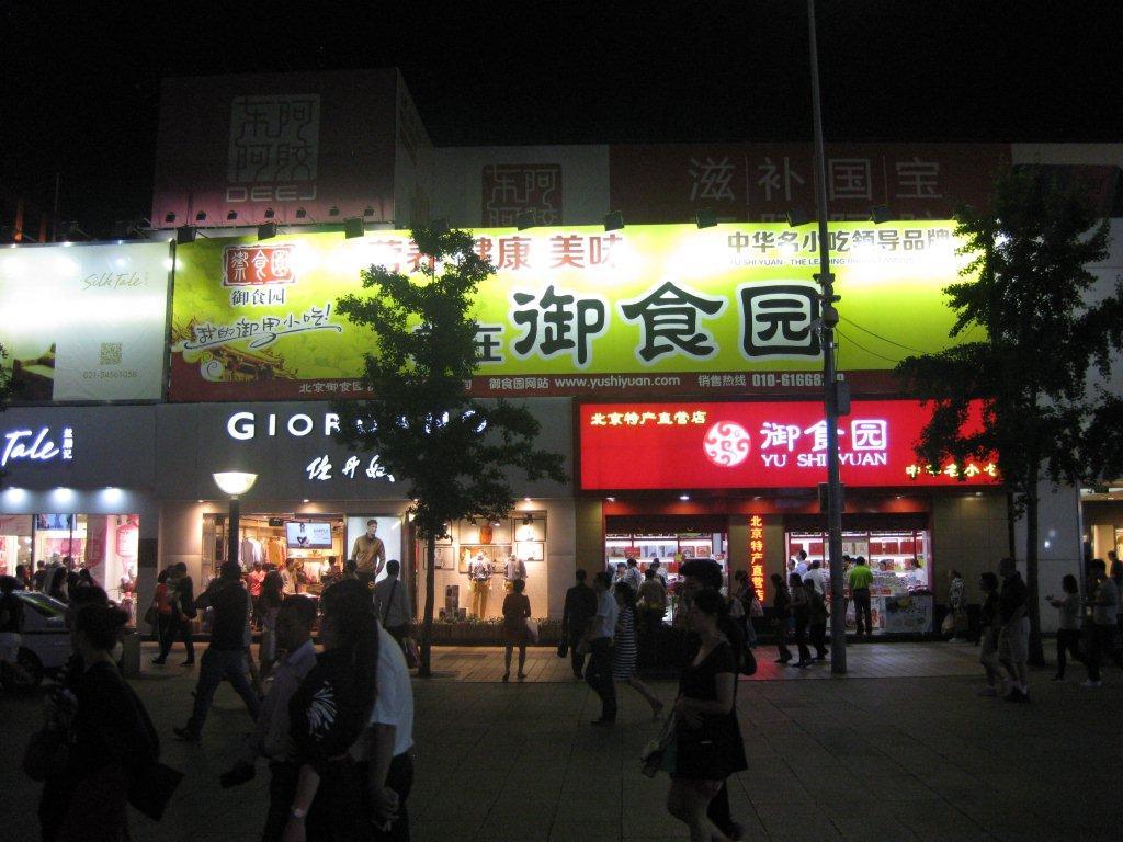 Colourful Shops