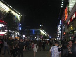 The shopping area.