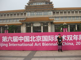 The 6th Beijing International Art Biennale 2015