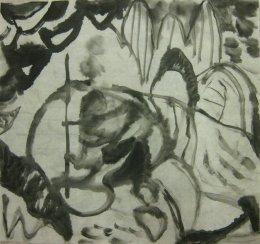 'Chinese Journey,' (6)