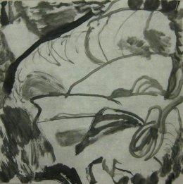 'China-Poem,' (2)