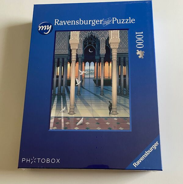 'Night Vision' Jigsaw Puzzle