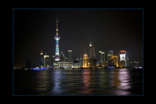 Oriental Pear TV Tower Pudong