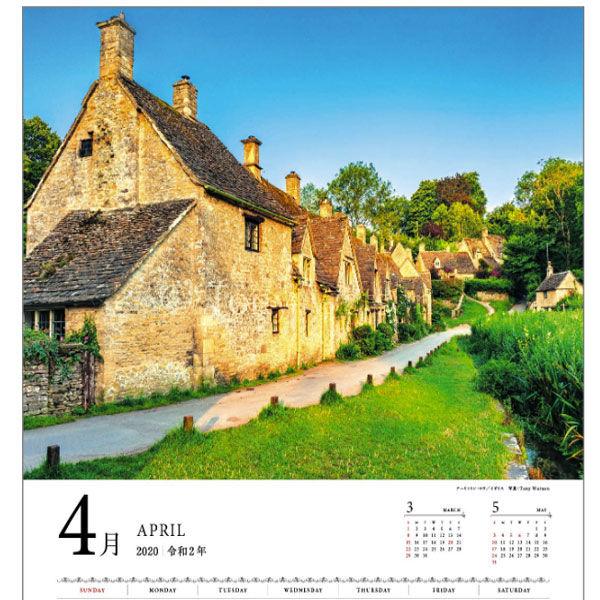 Japanese-Calendar