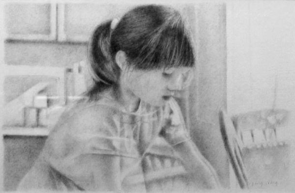 Busy (pencil)
