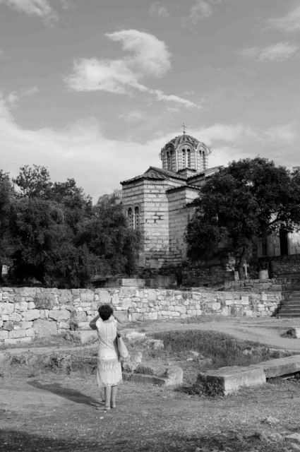 Greek Agora 1