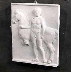 R017   Fregio Partenone