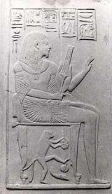 R087  Faraone con scimmietta