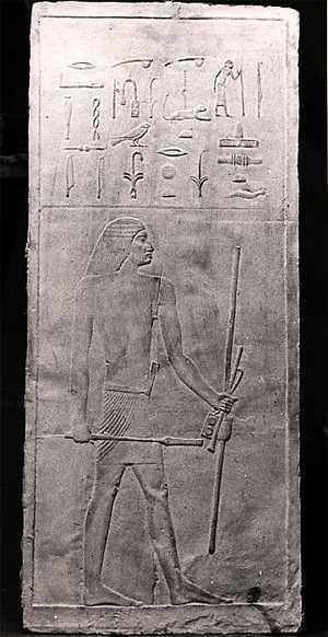 R088 Funzionario egizio
