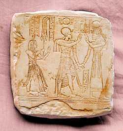 R223 Ramesse