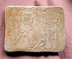 R224     Ramesse
