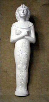 R259     Sarcofago egizio