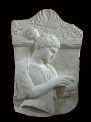 R340      Stele di  Nikeso