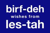 birf-dah Card (blue)