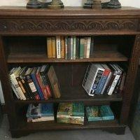 dwarf bookcase