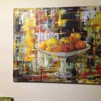 Fruit Bowl £65