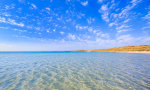 Coral Bay Coast