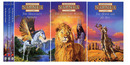 Narnia paperbacks