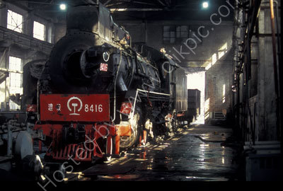 The depot at Changzhi Steelworks.