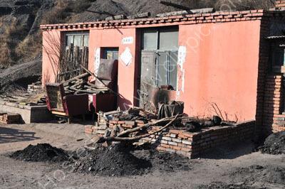 Nanpiao mine building.