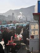 Huangjia Market.