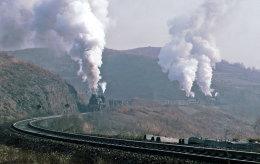 China 1997