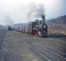 C2 No 031 at Langxiang