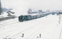 Passenger departure at Tonghua after heavy snowfall