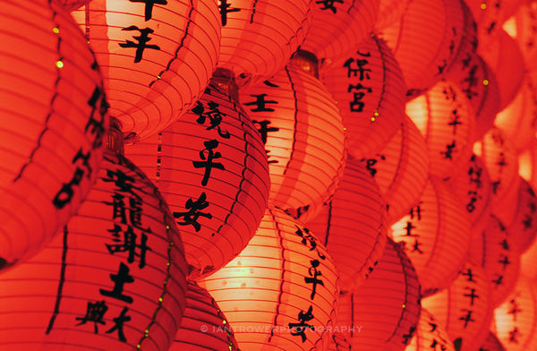 Lanterns at temple, Taiwan