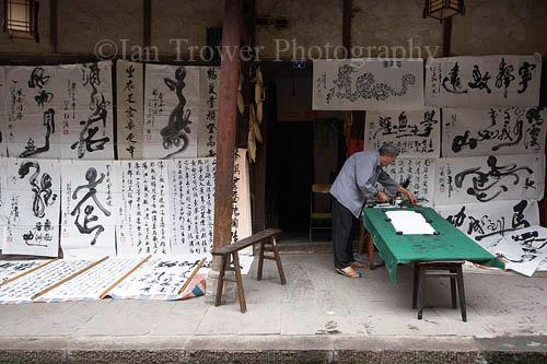 Calligraphist, Huanglongxi, Sichuan