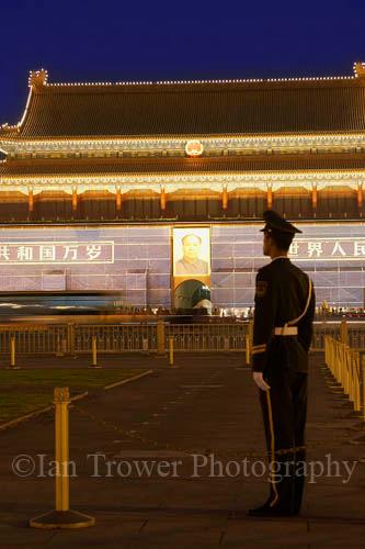 Standing Guard, Tiananmen Square, Beijing