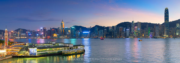 Skyline and Star Ferry at sunset, Hong Kong