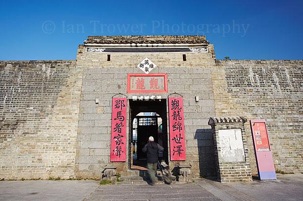 Walled village in Fan Ling, New Territories