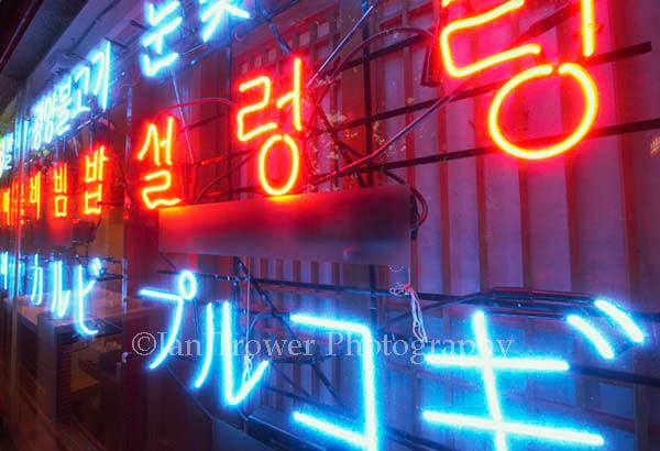 Neon, Seoul