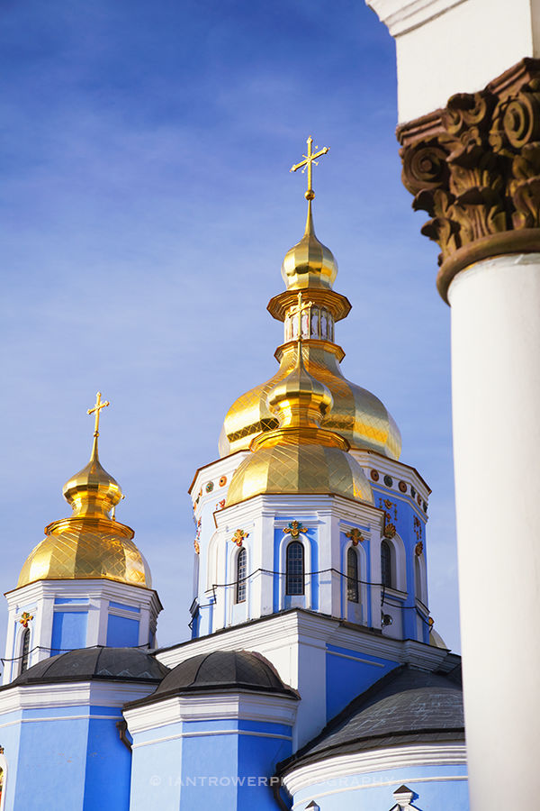 St Michael's Church, Kiev, Ukraine