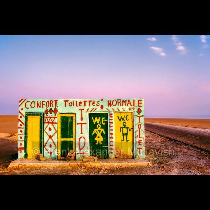 Tunisian Desert Toilets