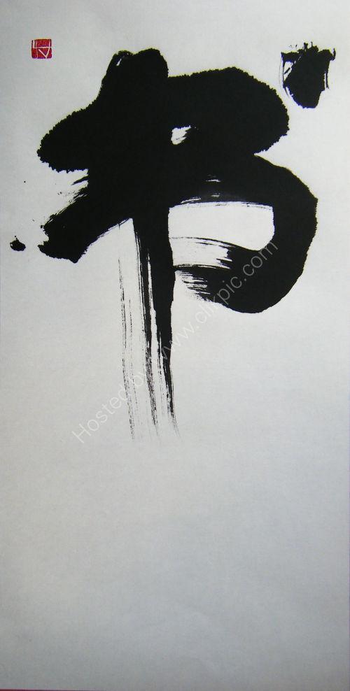 SHU (BOOK), 70 x 36 cm (Chinese Calligraphy)