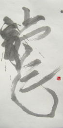 LONG (DRAGON) 80 x 36 CM, (CHINESE CALLIGRAPHY)