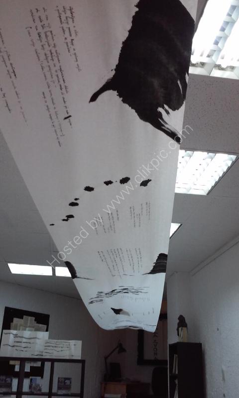 'Udzbenik o nestajanju'/'Disappearance Book', with author and artist Sanja Lovrencic