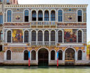 Beautiful Building on the Grand Canal