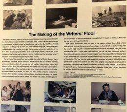 19. District Six - Writers Statement