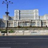 Parliament Bucharest Romania