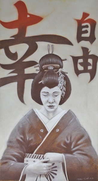 Geisha With Freedom And Happiness