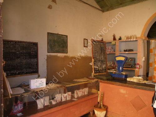 Food Ration shop